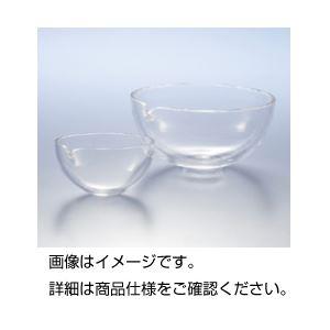 ◇(まとめ)石英蒸発皿(丸底)ED-01 50mL【×3セット】※他の商品と同梱不可