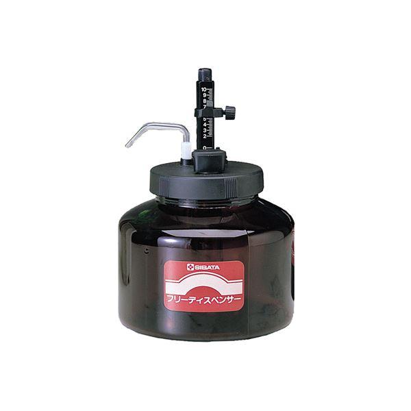 ◇【柴田科学】分注器 フリーディスペンサー ボトル付 5mL 024140-5※他の商品と同梱不可