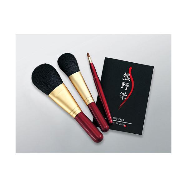 ◇熊野化粧筆セット 筆の心 180-06B※他の商品と同梱不可