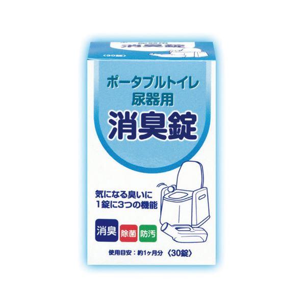 ◇(業務用10セット) 浅井商事 ポータブルトイレ・尿器用消臭錠30錠※他の商品と同梱不可