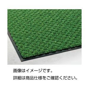 ◇(まとめ)除塵マット(ハイペアロン)MR-040M【×3セット】※他の商品と同梱不可