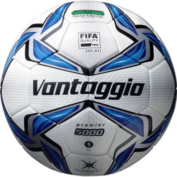 ◇モルテン(Molten) サッカーボール5号球 ヴァンタッジオ5000プレミア ホワイト×ブルー F5V5003※他の商品と同梱不可