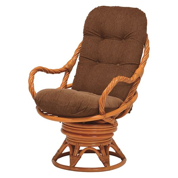 ◇回転座椅子/パーソナルチェア 肘付き 籐使用 ツイスト仕様ポール 【代引不可】※他の商品と同梱不可