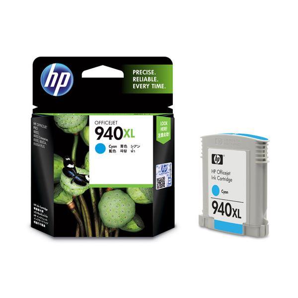 ◇(まとめ) HP940XL インクカートリッジ シアン C4907AA 1個 【×3セット】※他の商品と同梱不可