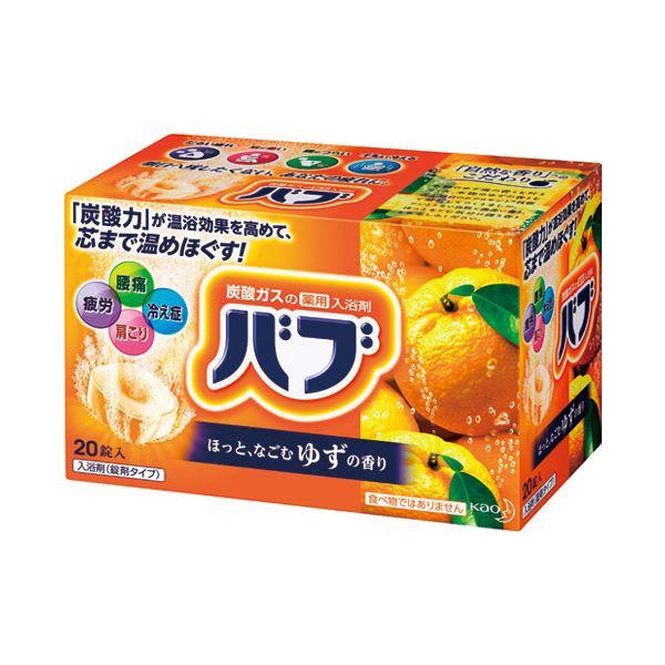 ◇(業務用10セット) 花王 バブ ゆずの香り 20錠入※他の商品と同梱不可
