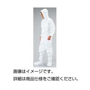 ◇(まとめ)タイベックディスポ防護服クリーンパック M【×5セット】※他の商品と同梱不可