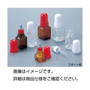 ◇スポイト瓶 S-30B30ml(24本)茶※他の商品と同梱不可