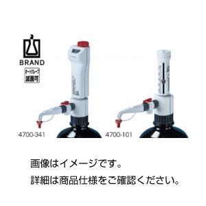 ◇ディスペンセッテIII(分注器)4700-121※他の商品と同梱不可