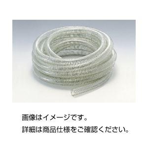 ◇(まとめ)スプリングホース SP-9(10m)【×5セット】※他の商品と同梱不可