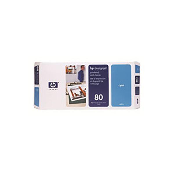 ◇【純正品】 HP プリントヘッド/クリーナー 【C4821A 80 C シアン】 インクカートリッジ トナーカートリッジ※他の商品と同梱不可