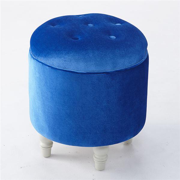 ◇レトロモダンスツール/腰掛け椅子 【ブルー】 脚部:マホガニー天然木 『マカロン』※他の商品と同梱不可
