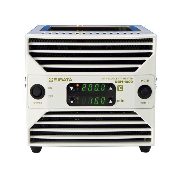 ◇【柴田科学】アルミブロック恒温槽 DBH-1000型 050870-1※他の商品と同梱不可