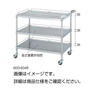 ◇ステンレスワゴン(枠無3段)M03-6045※他の商品と同梱不可