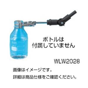 ◇サンプルテイキング ボトルクランプWLW2028※他の商品と同梱不可