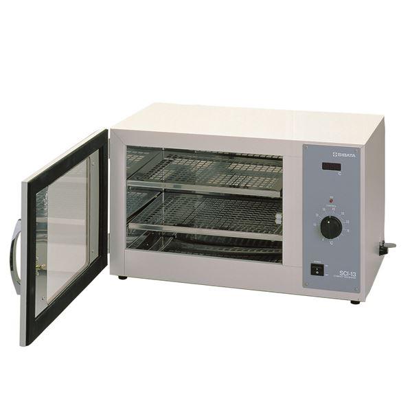 ◇【柴田科学】コンパクトインキュベーター SCI-13型 051620-13※他の商品と同梱不可