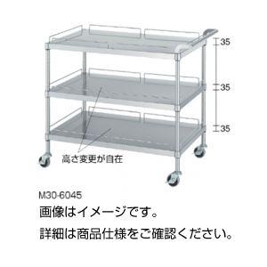 ◇ステンレスワゴン(枠無3段)M03-9045※他の商品と同梱不可