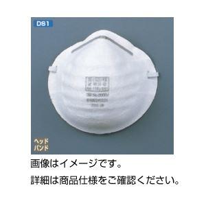 ◇(まとめ)3M防塵マスク No8000J 入数:50枚【×3セット】※他の商品と同梱不可