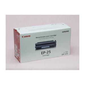 ◇(まとめ)CANON EP-25トナー 輸入品 CN-EP-25JY【×2セット】※他の商品と同梱不可