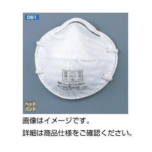 ◇(まとめ)3M防塵マスク No8710-DS1 入数:22枚【×3セット】※他の商品と同梱不可