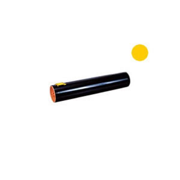◇(業務用3セット) 【純正品】 NEC エヌイーシー トナーカートリッジ 【PR-L9800C-11 Y イエロー】※他の商品と同梱不可