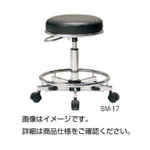 ◇作業用チェアー SM-16※他の商品と同梱不可