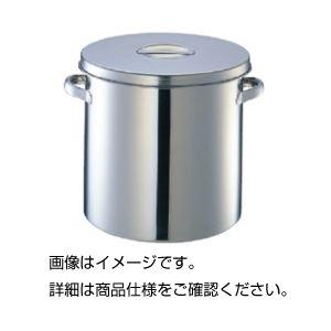 ◇(まとめ)把手付タンクOM-1515L【×3セット】※他の商品と同梱不可