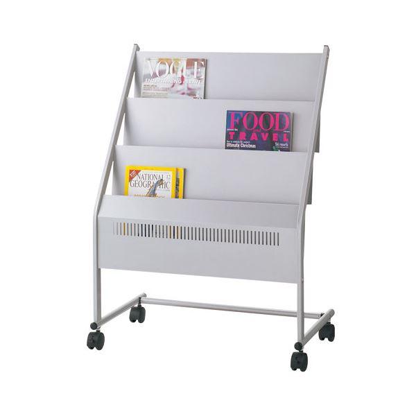 ◇エヌケイ マガジンスタンド NMS-330 3列3段※他の商品と同梱不可