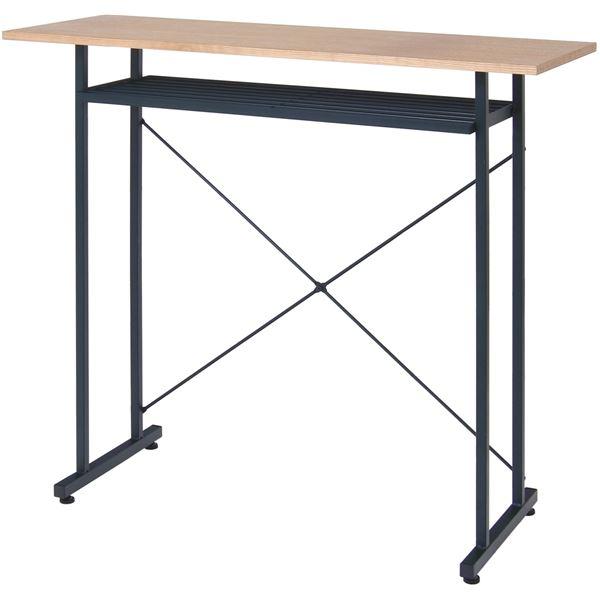 ◇カウンターテーブル【TAO(タオ)】高さ95cm 【組立品】※他の商品と同梱不可
