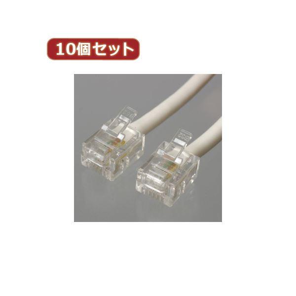 ◇YAZAWA 10個セットツイストモジュラーケーブル 10m 白 TP3100WX10※他の商品と同梱不可