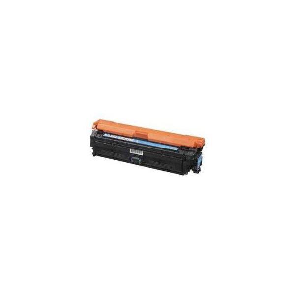 ◇Canon トナー CRG322(2)C CRG-322(2)C※他の商品と同梱不可