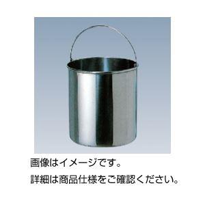 ◇ステンレス滅菌缶270Φ×500mm※他の商品と同梱不可