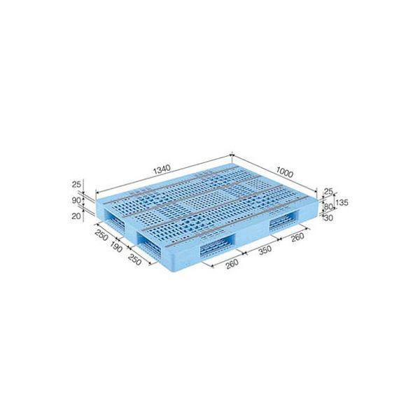 ◇三甲(サンコー) プラスチックパレット/プラパレ 【片面使用型】 D4-100134 ライトブルー(青)【代引不可】※他の商品と同梱不可