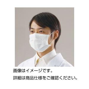 ◇(まとめ)サージカルマスク エルガード 入数:50枚/箱【×20セット】※他の商品と同梱不可
