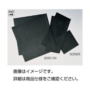 ◇(まとめ)静電気除去シート SD5050【×5セット】※他の商品と同梱不可