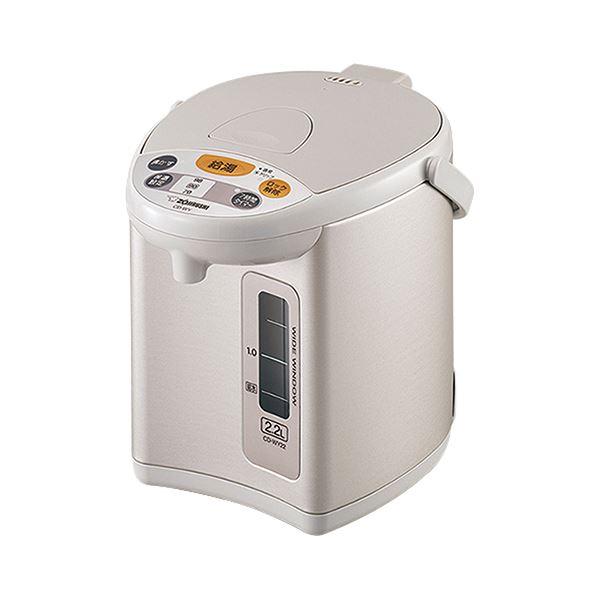 ◇象印電動給湯ポット 039-01B※他の商品と同梱不可