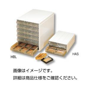 ◇(まとめ)プレパラート専用ケースHAS【×3セット】※他の商品と同梱不可