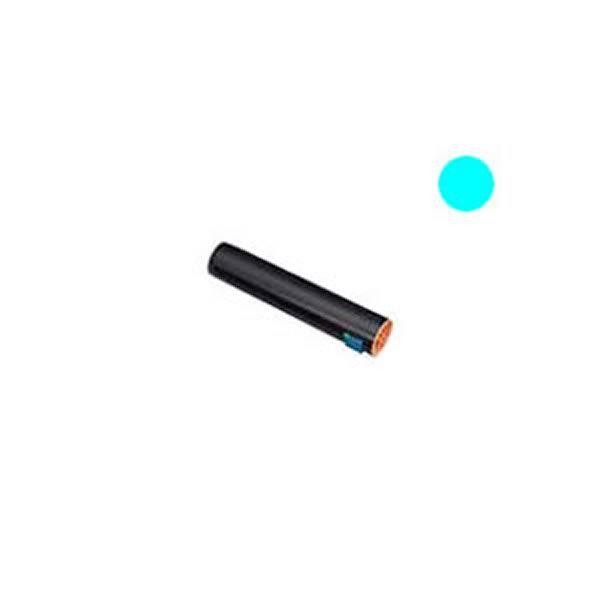 ◇(業務用3セット) 【純正品】 XEROX 富士ゼロックス トナーカートリッジ 【CT200612 C シアン】※他の商品と同梱不可