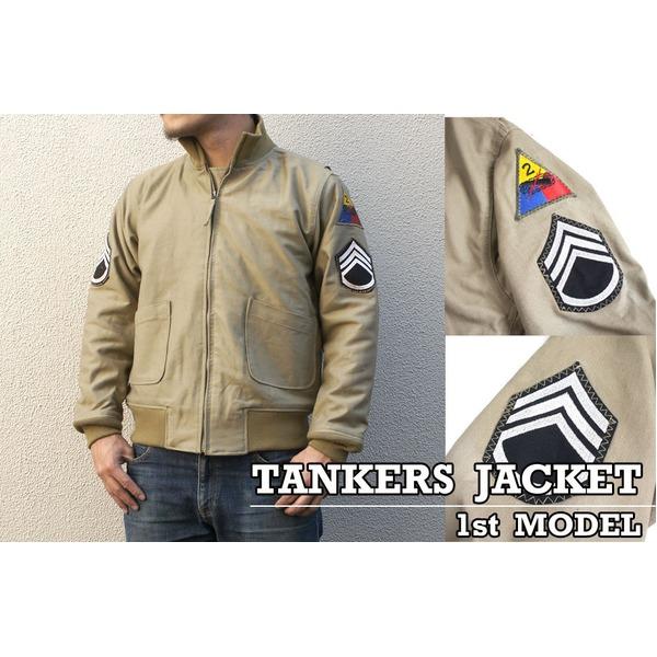 ◇映画『フューリー』モデルタンカースジャケット JJ168YN 44( XXL相当)サイズ※他の商品と同梱不可