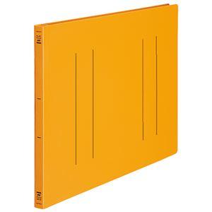 ◇(まとめ) コクヨ フラットファイル(PP) A3ヨコ 150枚収容 背幅20mm オレンジ フ-H48YR 1セット(10冊) 【×2セット】※他の商品と同梱不可