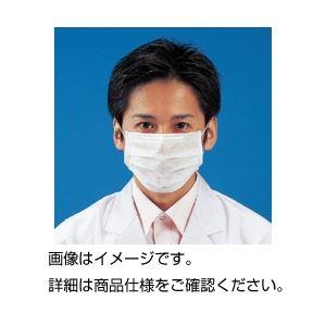 ◇(まとめ)クラクリーンマスク FB(100枚入)【×20セット】※他の商品と同梱不可