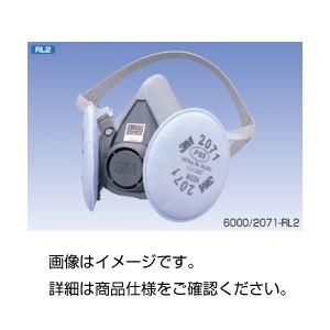 ◇(まとめ)半面形防塵マスク 6000/2071-RL2【×10セット】※他の商品と同梱不可