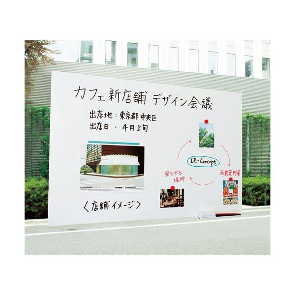 ◇マグエックス 吸着ホワイトボードシートMKS-6090P ピンク※他の商品と同梱不可
