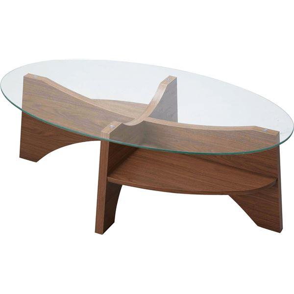 ◇オーバルテーブル/ローテーブル 【幅105cm】 強化ガラス天板 ウォールナット LE-454WAL※他の商品と同梱不可