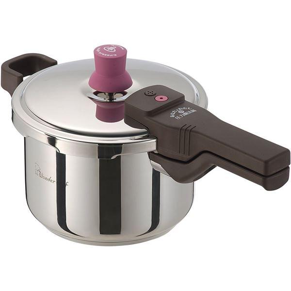 ◇ワンダーシェフ あなたとわたしの圧力魔法鍋3L (圧力鍋)※他の商品と同梱不可