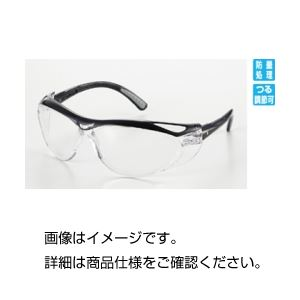 ◇(まとめ)保護メガネ V20エンビジョン【×20セット】※他の商品と同梱不可