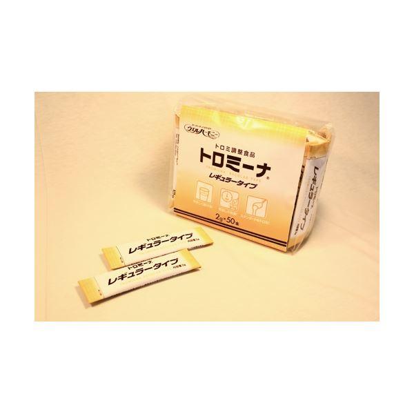 ◇(業務用10セット) ウェルハーモニー トロミーナ レギュラータイプ 2g×50本※他の商品と同梱不可