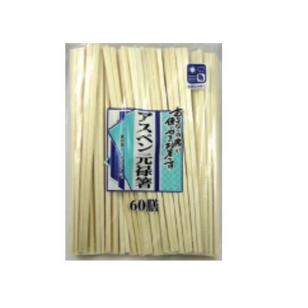 ◇アスペン元禄 裸60膳【160個セット】 M34※他の商品と同梱不可