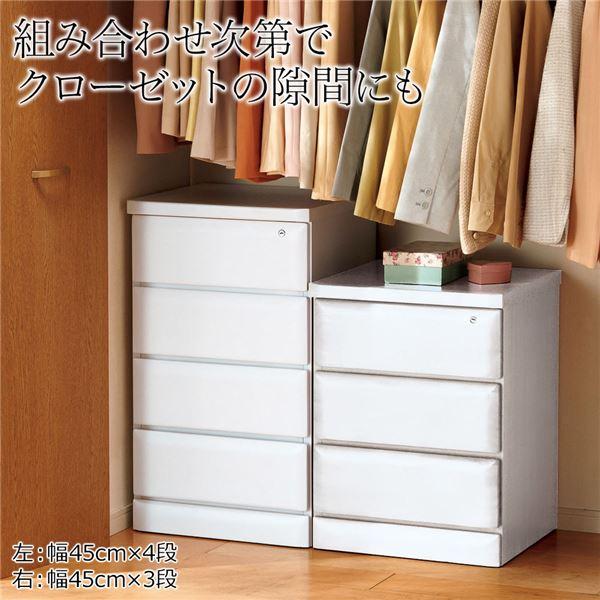◇天然木多サイズチェスト/収納棚 【4段/幅45cm】 ホワイト 木製 鍵付き※他の商品と同梱不可