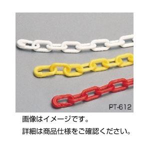 ◇(まとめ)プラカラーチェーン PT-612R レッド【×20セット】※他の商品と同梱不可