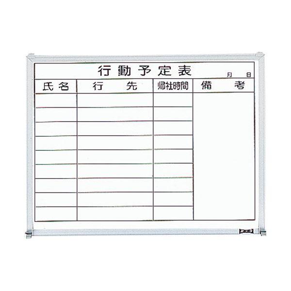 ◇TRUSCO スチール製ホワイトボード行動予定表 ヨコ書き 450×600mm GL-732 1枚※他の商品と同梱不可